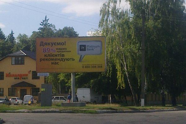 bordi-zhashkov-1F2CB0353-E089-4CD5-D60B-22A805A0FB86.jpg