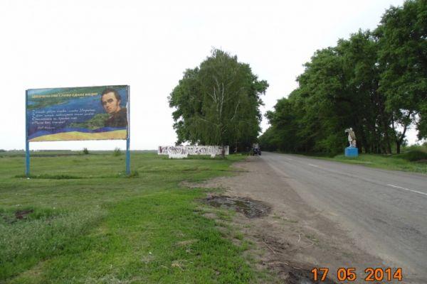 bordi-drabov-304F6584E-EB0E-500A-8D31-15143909456F.jpg